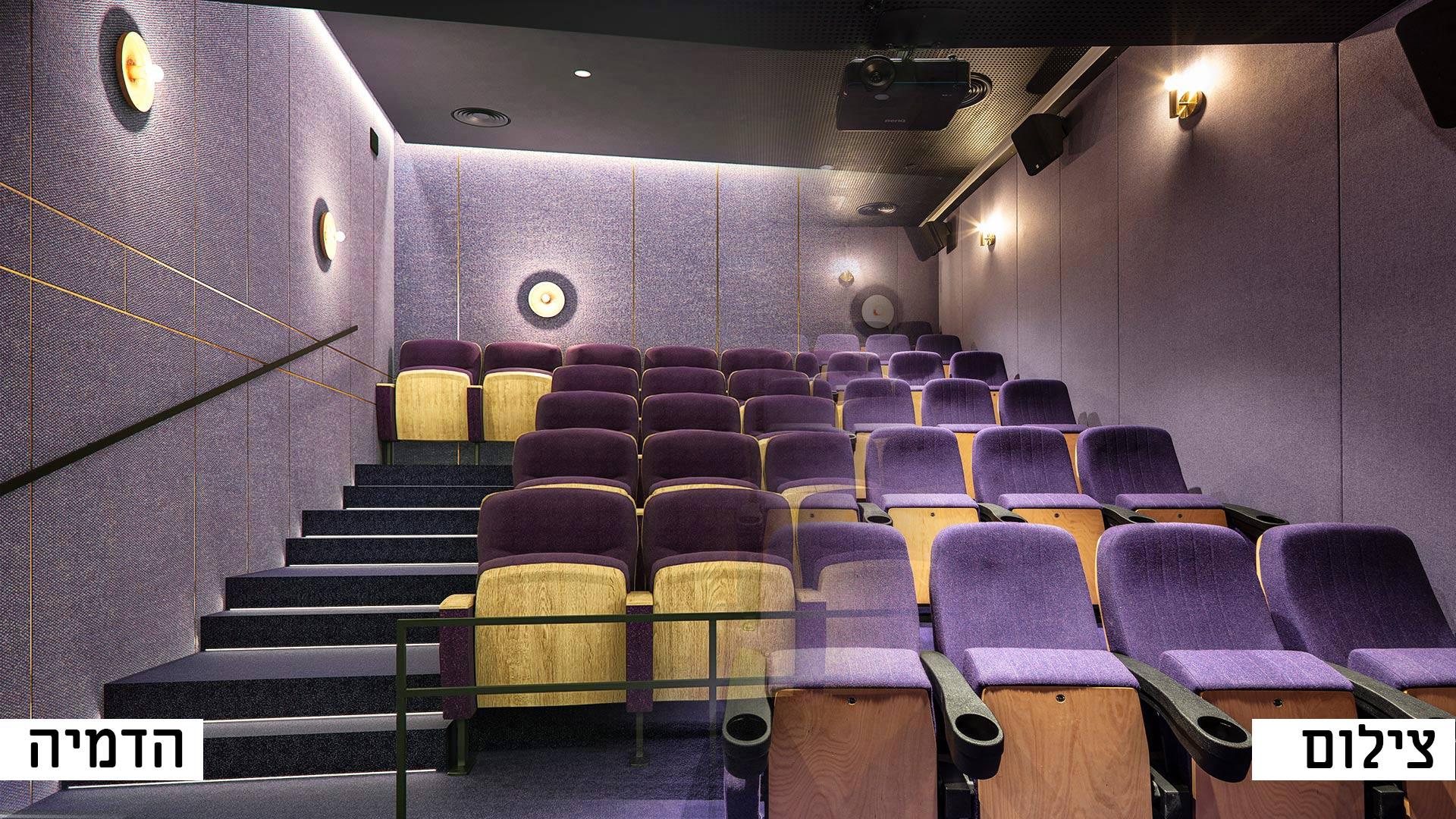 הדמיה של אולם קולנוע